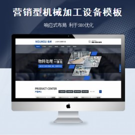 简单创意设计网站模板(帝国cms简单创意设计公司模板下载) 其他综合教程