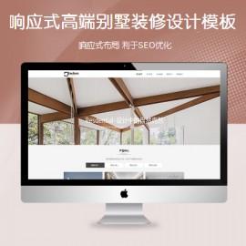 科技创意设计自适应模板(帝国cms科技创意设计自适应网站模板下载) 其他综合教程