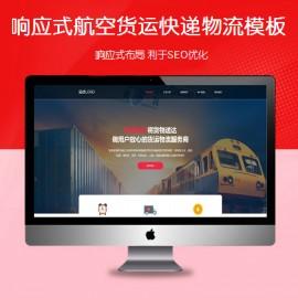 数字创意设计响应式模板(帝国cms数字创意设计网站模板下载) 其他综合教程