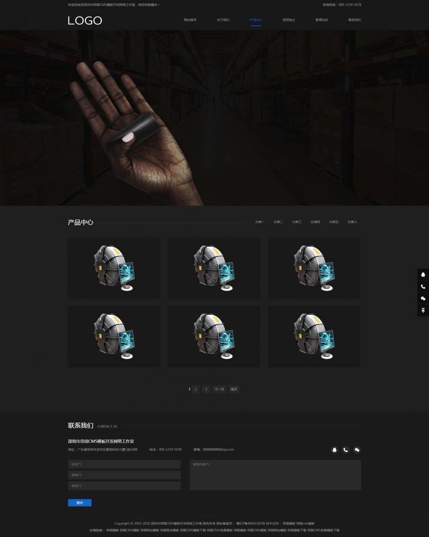 3产品中心.jpg [DG-0179]黑色响应式环保新材料网站类帝国cms模板 HTML5高新技术新型材料帝国cms网站源码下载 企业模板 第3张